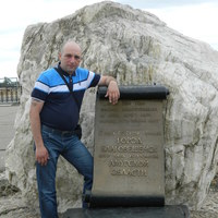 Алексей, 43 года, Стрелец, Мыски