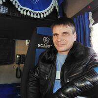 Александр, 46 лет, Рыбы, Санкт-Петербург