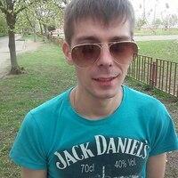 серега, 28 лет, Телец, Минск