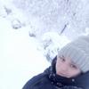 Yana Rezanceva, 22, Shakhtersk