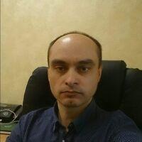 Сергій, 46 років, Терези, Київ