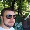Виталий, 32, г.Доброполье