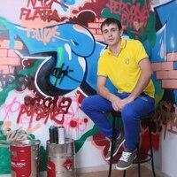 Григорий, 30 лет, Стрелец, Ульяновск
