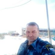 Знакомства в Комсомольске-на-Амуре с пользователем гусевской игорь 45 лет (Близнецы)