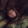 Sergey, 21, Avdeevka