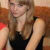 Anastasiya, 25, Бердюжье