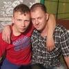 Сергей, 19, г.Курган