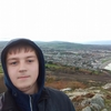 Сергей, 26, г.Дублин