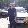 Дмитрий, 36, г.Харцызск