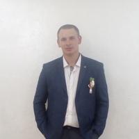 Маркіян, 26 лет, Водолей, Бучач