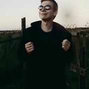 Алексей 22 Клин