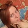 Ольга, 25, г.Иркутск