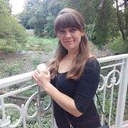 Наталья 44 Сквира