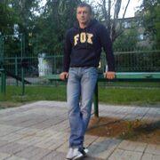 sergei 48 Москва