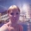 Катерина, 22, г.Внуково