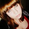Ирина Носова, 23, г.Вад