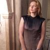 Tatiana, 45, г.Москва