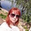 Natalya, 44, Naberezhnye Chelny
