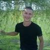 Вадим, 31, г.Цюрупинск