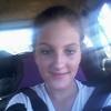 Aleesha Pender, 20, г.Cairns