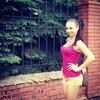 Елена, 29, г.Раменское