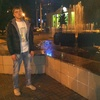 Артур, 27, г.Ярославль