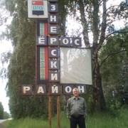 Александр 65 Городище (Пензенская обл.)