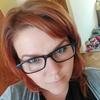 Ирина, 34, Чернівці