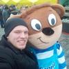 Andrey, 25, Myrhorod