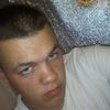 Роджер, 24, г.Мичуринск