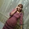 Elena, 44, г.Нарышкино