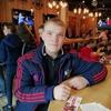 Дмитрий, 24, г.Благовещенск