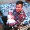 Виталий, 20, г.Гродно