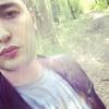 Андрей, 21, г.Кабардинка