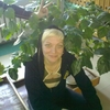 Алена, 43, г.Никополь