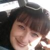 Елена, 36, г.Дальнегорск