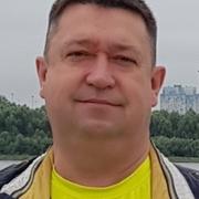 Олег 51 Нижний Новгород