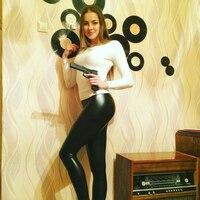 Ирина, 20 лет, Весы, Москва