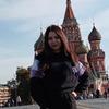 Evgeniya, 19, Kirov