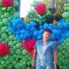 Уварова-Каукина НАТА, 51, Макіївка