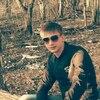 Илья, 23, г.Нижний Новгород