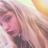 Ksenia, 16, г.Магнитогорск