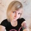 Анастасия, 26, г.Тула