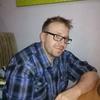 Вадим, 36, г.Северодвинск