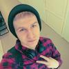 Denis Korney, 20, Khotkovo