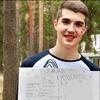 Егор, 16, г.Киров