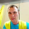 Sergey, 30, Berdsk