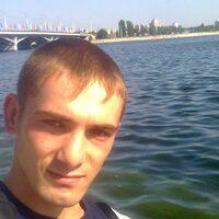Влад Агапов, 27 лет, Весы, Воронеж