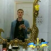 Саша 28 Киев