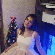 Ирина 30 Усть-Кут